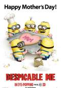 Despicable Me (2010) Poster #6 Thumbnail
