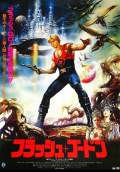 Flash Gordon (1980) Poster #4 Thumbnail