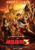 The Mummy: Tomb of the Dragon Emperor (2008) Poster #4 Thumbnail