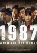 1987: When the Day Comes (2018) Poster #1 Thumbnail