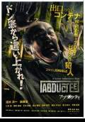 Abductee (2013) Poster #1 Thumbnail