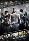 Champion Road: Arena (2010) Poster #1 Thumbnail