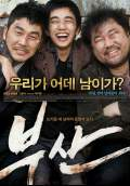 City Of Fathers (Busan) (2009) Poster #1 Thumbnail