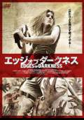 Edges of Darkness (2008) Poster #5 Thumbnail