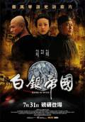 Empire of Silver (Baiyin diguo) (2009) Poster #3 Thumbnail