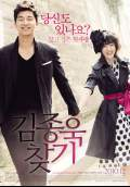 Finding Mr. Destiny (2012) Poster #1 Thumbnail