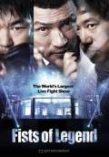 Fists of Legend (2013) Poster #1 Thumbnail