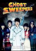 Ghost Sweepers (Jeomjaengyideul) (2013) Poster #1 Thumbnail