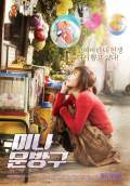 Happiness for Sale (2013) Poster #1 Thumbnail