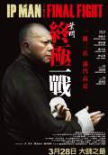 Ip Man: The Final Fight (2013) Poster #1 Thumbnail