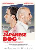The Japanese Dog (2013) Poster #1 Thumbnail