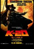 K-20: The Fiend with 20 Faces (2008) Poster #1 Thumbnail