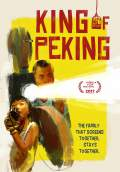 King of Peking (2017) Poster #1 Thumbnail