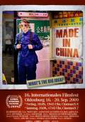 Made in China (2010) Poster #2 Thumbnail