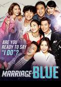 Marriage Blue (2013) Poster #1 Thumbnail