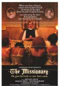 The Missionary (1982) Poster #1 Thumbnail