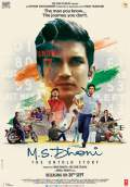 M.S. Dhoni: The Untold Story (2016) Poster #1 Thumbnail