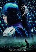 Mulan, Warrior Princess (2009) Poster #1 Thumbnail