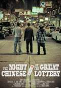 The Night of the Great Chinese Lottery (2013) Poster #1 Thumbnail