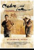 Ochre and Ink (2012) Poster #1 Thumbnail