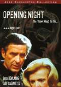 Opening Night (1977) Poster #3 Thumbnail