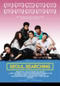Seoul Searching (2016) Poster #1 Thumbnail