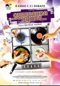 Soul Kitchen (2010) Poster #2 Thumbnail