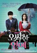 Spellbound (Chilling Romance) (2011) Poster #1 Thumbnail