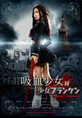 Vampire Girl vs. Frankenstein Girl (2009) Poster #1 Thumbnail