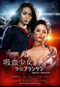 Vampire Girl vs. Frankenstein Girl (2009) Poster #2 Thumbnail