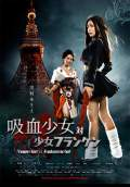 Vampire Girl vs. Frankenstein Girl (2009) Poster #3 Thumbnail