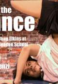 Where the Dance Is (2010) Poster #1 Thumbnail