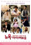 New York, I Love You (2009) Poster #6 Thumbnail