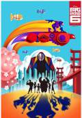 Big Hero 6 (2014) Poster #4 Thumbnail