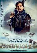 Rogue One: A Star Wars Story (2016) Poster #21 Thumbnail