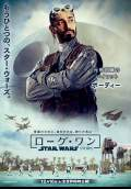 Rogue One: A Star Wars Story (2016) Poster #25 Thumbnail