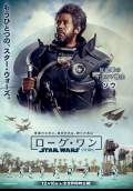 Rogue One: A Star Wars Story (2016) Poster #26 Thumbnail