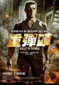 Bullet to the Head (2013) Poster #7 Thumbnail