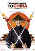 Chandni Chowk to China (2009) Poster #1 Thumbnail