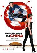 Chandni Chowk to China (2009) Poster #2 Thumbnail