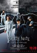 Death Note: Light Up the New World (2016) Poster #1 Thumbnail