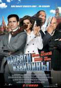 Get Smart (2008) Poster #6 Thumbnail