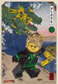 The Lego Ninjago Movie (2017) Poster #11 Thumbnail