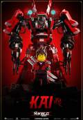 The Lego Ninjago Movie (2017) Poster #4 Thumbnail
