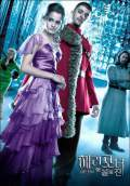 Harry Potter and the Goblet of Fire (2005) Poster #16 Thumbnail