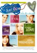 Something Borrowed (2011) Poster #2 Thumbnail