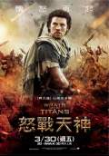 Wrath of the Titans (2012) Poster #7 Thumbnail
