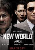 New World (2013) Poster #1 Thumbnail