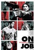 On the Job (2013) Poster #1 Thumbnail