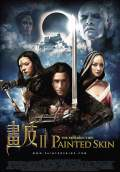 Painted Skin: The Resurrection (2012) Poster #1 Thumbnail